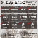 G-FREAK FACTORY ツアー10月公演のゲストとしてかりゆし58、LOW IQ 01 & THE RHYTHM MAKERSらを発表