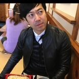 『有吉ゼミ』東MAX、別荘が完成も… 「70万円のトイレ」にネット騒然