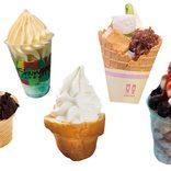 SAPAイチオシ「ご当地ソフトクリーム」59選!塩パンソフトや旬のフルーツも【東海近郊】