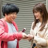 加藤諒ら個性全開、胃もたれ注意のドラマ『焼肉プロレス』DVD発売決定