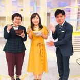 「24時間駅伝」実況の森圭介アナ、近藤春菜&水卜麻美アナとの3ショットで感無量