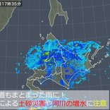 北海道 明日朝にかけてまとまった雨に注意