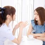 女子会やりすぎ注意!彼氏ができない負のカラクリと対処法とは?