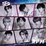 SF9 最新曲のDance ver.MVが本日公開、妖艶かつ大迫力のダンスが満載