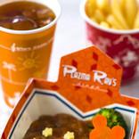 【TDL】ディズニーでリーズナブルに丼モノを食べるならここ! 「プラズマレイズ・ダイナー」