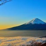 【8月30日は何の日…!?】富士山測候所記念日!