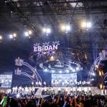 『EBiDAN THE LIVE 2019』にて超特急、DISH//、PRIZMAXらが本気のバトルを繰り広げる!