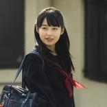 森七菜、名だたる監督が惚れ込む18歳! 『最初の晩餐』場面カット公開