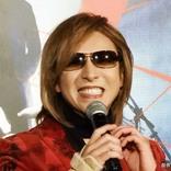 YOSHIKI、アマゾン火災に1000万円を寄付 「この問題に世界が目を向けなければ」