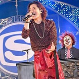 【まとめレポ】セカオワ/MISIA/スカパラ/髭男/King Gnuら出演【SWEET LOVE SHOWER 2019】DAY3