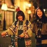 有村架純×坂口健太郎 共演ドラマが映画化、未公開シーンも織り込んだ全6話を再編集