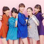 「おはガール from Girls²」の新曲『おはようのスマイル』はHoneyWorksプロデュース