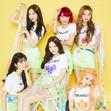 MOMOLAND、日本オリジナル楽曲「Pinky Love」MV公開!