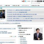 国交省、羽田空港国内線発着枠を再配分 JAL3枠減、ANA1枠減、SKY1枠増