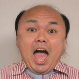 「クロちゃんの言うことは9割9分嘘」 後輩芸人・菊地が見た本性