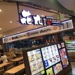 【ズルイ】中国のはなまるうどんが牛丼・カレー・ラーメンの要素をちゃっかり取り入れてる! 独自に進化した『豚骨味玉チャーシューうどん』を食べてきた