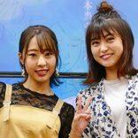 「ファンはザワッとしそう」 元AKB48・藤江れいなが出演映画の見どころ語る