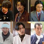 吉岡里帆の元彼ストーカー役に中村蒼、中谷美紀主演ドラマの男たちが個性豊か