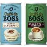 オシャレな缶コーヒー「カフェ・ド・ボス」シリーズ登場! さっそく飲んでみた感想とは?