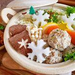 鍋の人気レシピ特集!簡単おすすめの絶品料理でレパートリーを増やそう♪