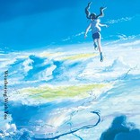 【ビルボード】RADWIMPS「愛にできることはまだあるかい」がアニメV7 『うた☆プリ』/浦島坂田船/「竈門炭治郎のうた」がトップ10入り