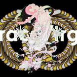 """DracoVirgo、1stシングル「ハジメノウタ」は""""すごく素直に作れた楽曲"""""""