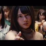日向坂46が「好き」を表現 『こんなに好きになっちゃっていいの?』MV解禁