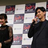 木村文乃「最終章と思ってやっていないところがある」 松田翔太「まだ終わってないんじゃないか」