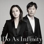 Do As Infinity、20周年記念ALタイトル&アートワーク解禁