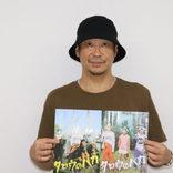 【インタビュー】『タロウのバカ』大森立嗣監督 驚異の新人YOSHI、菅田将暉、仲野太賀共演作で「『生きる』ということを見つめ直してみようと思った」