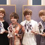 『ハシダンシ』千葉翔也、染谷俊之、八代拓、天﨑滉平によるオフィシャルインタビューが到着!
