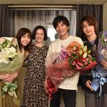『あなたの番です』田中圭 西野七瀬 横浜流星がクランクアップ、原田知世がサプライズで花束贈呈