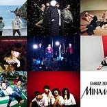 【MINAMI WHEEL 2019】おいしくるメロンパン/グッドモーニングアメリカら第3弾出演アーティスト発表