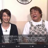 横浜流星、仲のいい俳優や『あなたの番です』の反響を語る