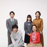 小池栄子&清原果耶、生田斗真主演新ドラマ『俺の話は長い』出演決定