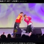 """錦戸亮の関ジャニ∞脱退と退所に""""エイター""""のジャガーズ「あまりにショックでした」"""