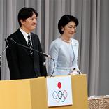 眞子さまと小室圭さんの結婚を「認めて、発表したい」 紀子さまの心労が限界か