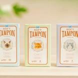 生理用品を考えるプロジェクト、発表したタンポンの新デザインがかわいい
