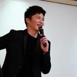 「あな番」最終回放送当日、田中圭「手塚翔太事情聴取イベント」ファン100人の前に出頭?