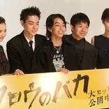 菅田将暉もびっくり!新人にして主演のYOSHIのテンションに注目!