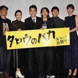 菅田将暉、出演作の反響に「絶好調」と納得顔
