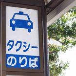 古市憲寿氏、台風15号の影響でタクシーに並ぶサラリーマンに疑問