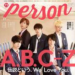 A.B.C-Z 主演舞台でジャニーズ愛を再確認、堂本剛が楽曲提供