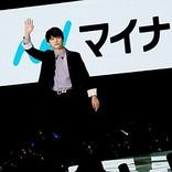 【TGC】吉沢亮、横浜流星、令和初のTGCにシークレットゲストで登場 約3万人が熱狂