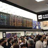 記録的な台風直撃の首都圏 成田空港は現在も「陸の孤島」に