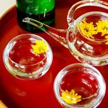 9月9日『重陽の節句』 美酒を酌み交わす菊の宴