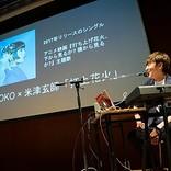 音楽プロデューサー田中隼人によるワークショップが開催 【agehasprings Open Lab.】レポート到着
