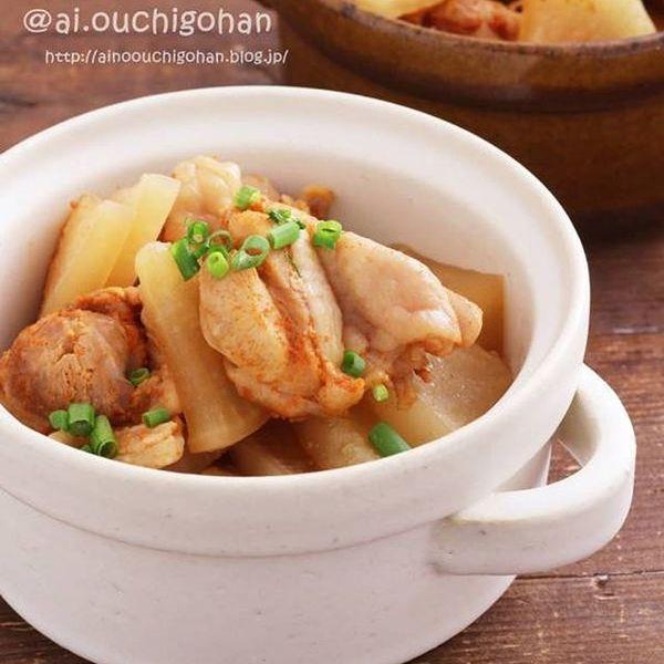 冬にポカポカ温かいレシピ!鶏肉と大根のコチュ煮