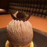 マロンに隠れる和の食感 ホテルニューオータニ、今年のスーパーモンブラン