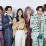 超特急、新木優子と高良健吾W主演ドラマ『モトカレマニア』の主題歌を担当